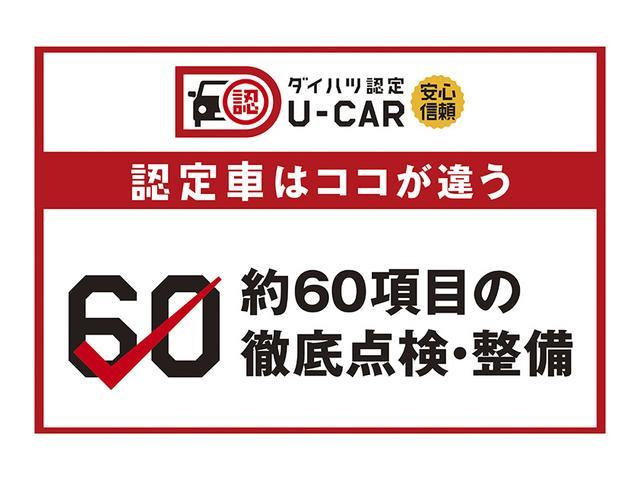 ムーヴXターボ SAIII(兵庫県)の中古車