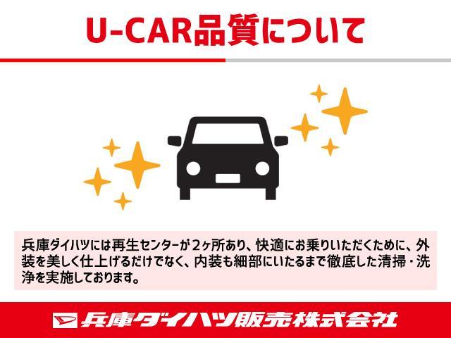 ミラココアココアプラスXスペシャルコーデ5589キロ(兵庫県)の中古車