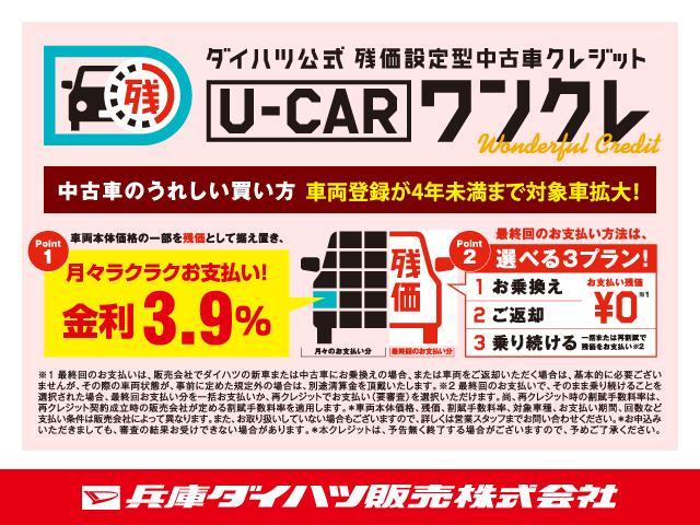 タントX 1年保証/キーフリー/プッシュボタンスタート(兵庫県)の中古車