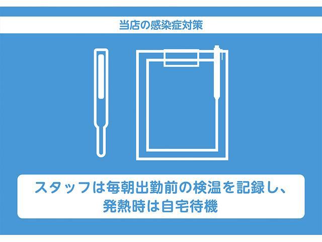 ムーヴカスタム RS SA車検整備付車(兵庫県)の中古車
