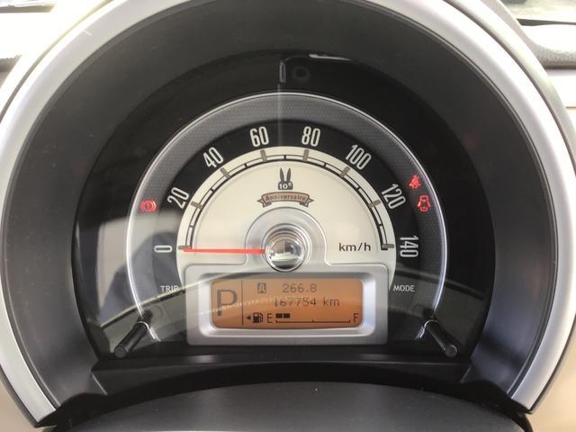 アルトラパン10thアニバーサリーリミテッド(兵庫県)の中古車