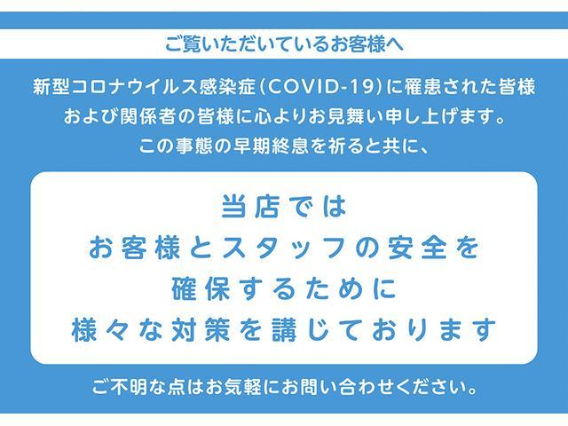 キャストスタイルX リミテッド SAIII LEDヘッドライト1年保証 衝突被害軽減 シートヒーター スマートキー プッシュスタート アイドリングストップ(兵庫県)の中古車