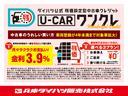 1年保証 衝突被害軽減 コーナーセンサー アイドリングストップ(兵庫県)の中古車