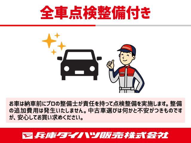 ミラトコットL SAIII スマートアシスト 一年保証(兵庫県)の中古車
