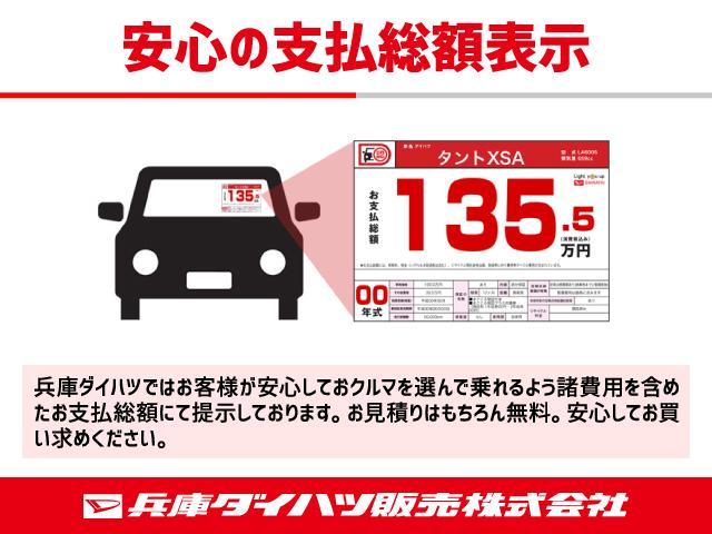 タントXターボ スマアシ 一年保証 電動スライド コーナーセンサースマートキー プッシュスタート ワンオーナー(兵庫県)の中古車