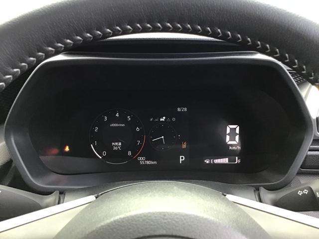 ロッキープレミアム ツートンカラー オリジナルカスタムドライブレコーダー バックカメラ 地デジTV オリジナルカスタム車 シートヒーター LEDヘッドライト 次世代スマートアシスト クルーズコントロール ETC 走行無制限1年保証(兵庫県)の中古車