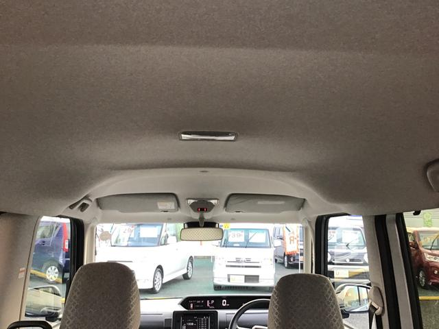 タントXキーフリーシステム車(兵庫県)の中古車