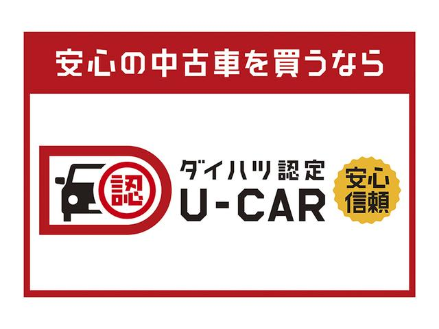 ムーヴカスタム XリミテッドII SAIIIパノラマカメラ付(兵庫県)の中古車