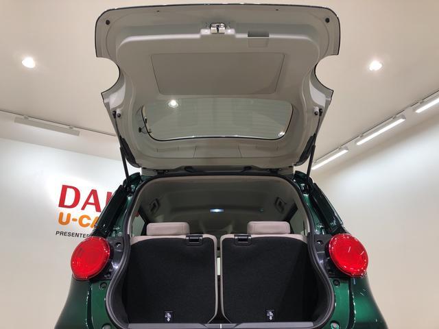 キャストスタイルG VS SAIII4WD CD(北海道)の中古車