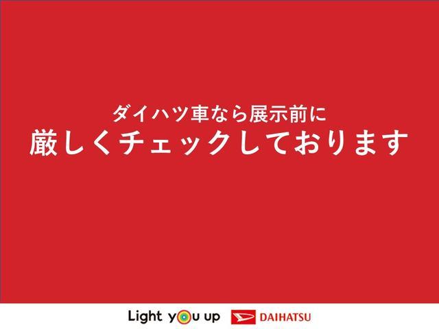 ミライースG SAIII 7インチナビ バックカメラ付き−サポカー対象車− スマアシ ドラレコ Bカメラ 電動格納ミラー パワーウインドウ Pスタート パーキングセンサー USB接続端子 シートヒーター オートエアコン キーフリー(神奈川県)の中古車