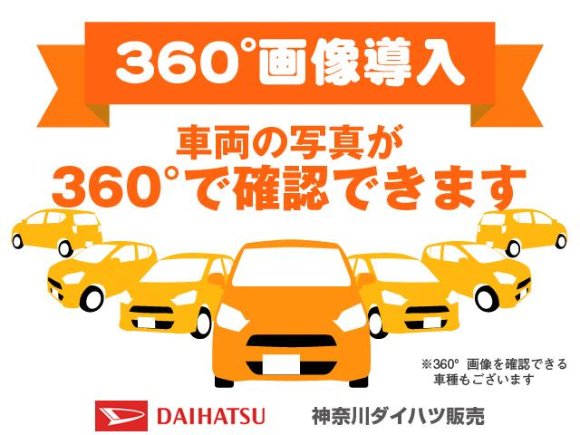 アトレーワゴンカスタムターボRSリミテッドフォグランプ オートエアコン ETC 片側オートスライドドア パワーウインドウ 電動格納ミラー キーレス(神奈川県)の中古車