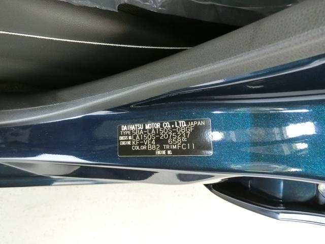 ムーヴXリミテッドII SAIII衝突被害軽減ブレーキ 横滑り防止装置 オートマチックハイビーム アイドリングストップ ステアリングスイッチ 革巻きハンドル オートライト キーフリーシステム オートエアコン 純正アルミホイール(岐阜県)の中古車