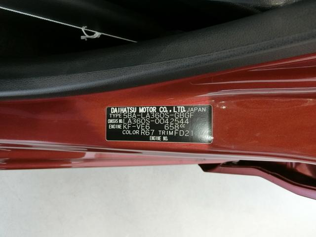 ミライースX リミテッドSAIII衝突被害軽減ブレーキ 横滑り防止装置 オートマチックハイビーム アイドリングストップ 前後コーナーセンサー キーレスエントリー エアコン エアバッグ パワーウィンドウ バックカメラ ホイールキャップ(岐阜県)の中古車