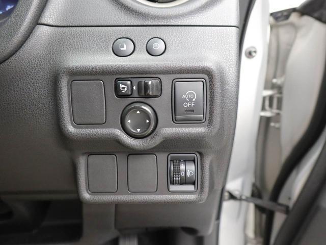 ノートX DIG−S エアロスタイル メモリーナビ バックカメラ(愛知県)の中古車