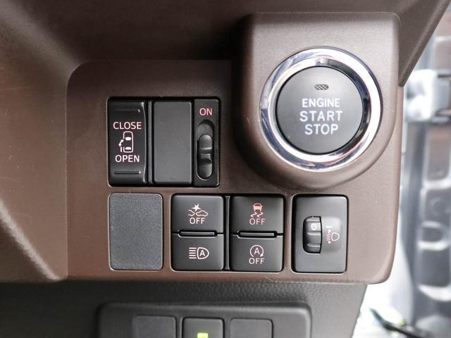 トールX SAIII 衝突被害軽減ブレーキ両側スライド片側電動ドア スマートキー バックカメラ オートマチックハイビーム アイドリングストップ ワンオーナー(愛知県)の中古車