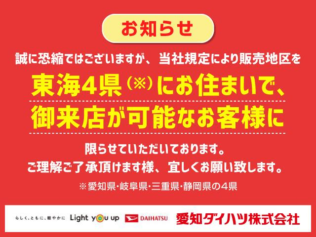 ミラトコットX SAIII スマートキー バックカメラ ワンオーナー(愛知県)の中古車