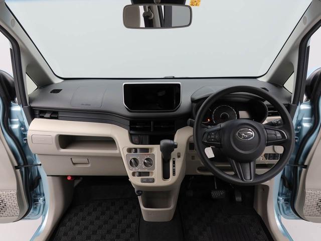 ムーヴL SAIII キーレス バックカメラ ワンオーナー(愛知県)の中古車