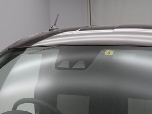 ミライースX リミテッドSAIII(愛知県)の中古車