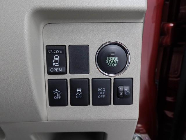 タントX SA片側電動スライドドア スマートキー CD(愛知県)の中古車