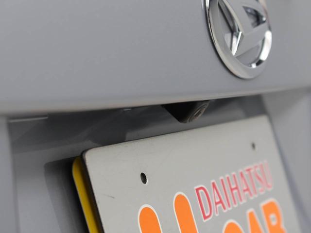 ムーヴL SAIIIバックカメラ キーレス 衝突軽減ブレーキ(愛知県)の中古車