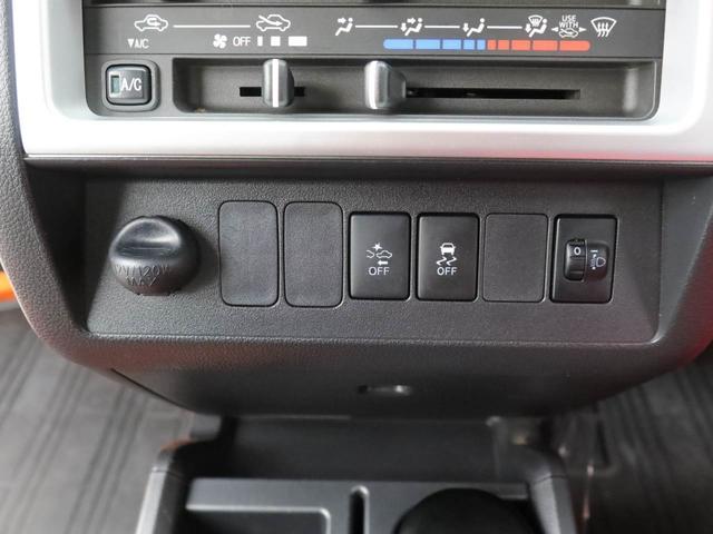 ハイゼットトラックスタンダードSAIIIt衝突軽減ブレーキ エアコン ワンオーナー(愛知県)の中古車
