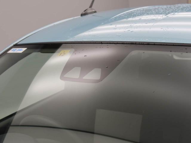 ミライースL SAIII衝突軽減ブレーキ バックカメラ キーレス(愛知県)の中古車