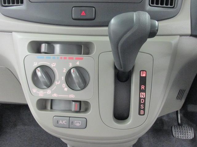 ミライースL (愛知県)の中古車