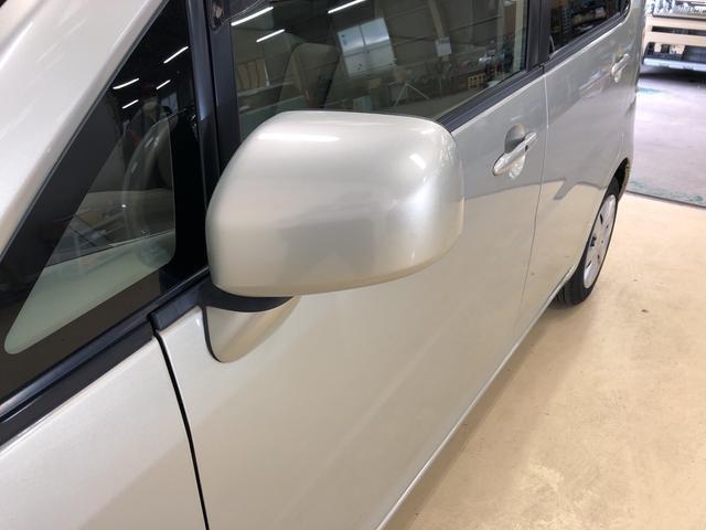 ムーヴX ナビ(京都府)の中古車