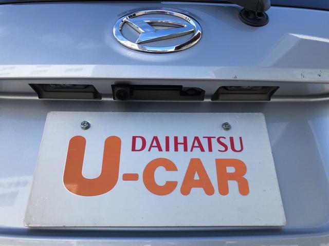 ブーンシルク SAIIナビ バックカメラ ETC ドラレコ(京都府)の中古車