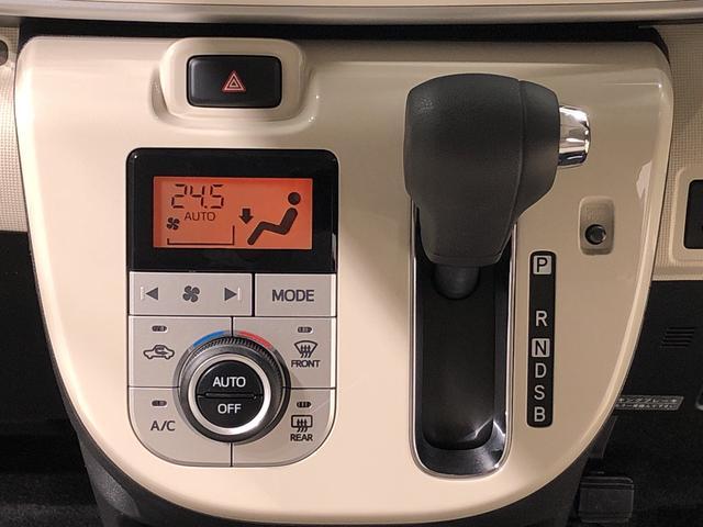 ムーヴキャンバスXリミテッドメイクアップ SAII ナビ パノラマモニター(広島県)の中古車