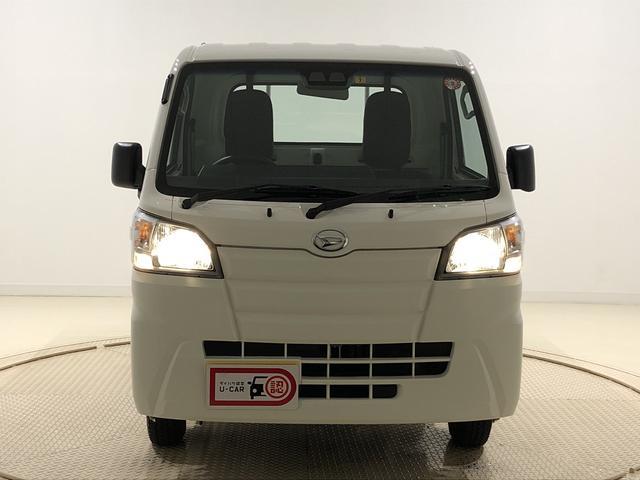 ハイゼットトラックスタンダードSAIIIt 4WD 衝突被害軽減ブレーキ(広島県)の中古車