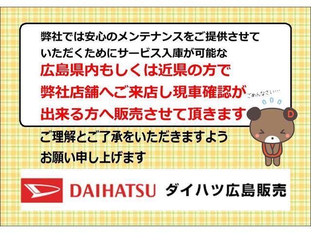 タントX VS SAIII パノラマモニターカメラ オートライト(広島県)の中古車