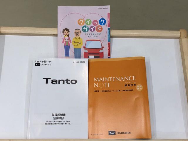 タントX  パワースライドドア  ウェルカムオープン機能(広島県)の中古車