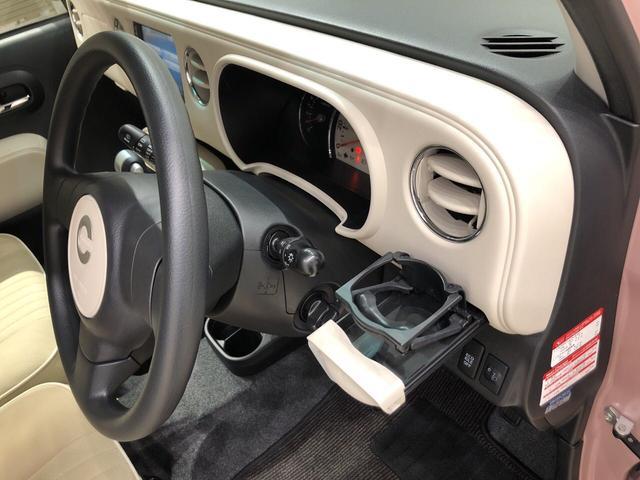 ミラココアココアプラスG 4WD ナビ ETC ドラレコ(広島県)の中古車