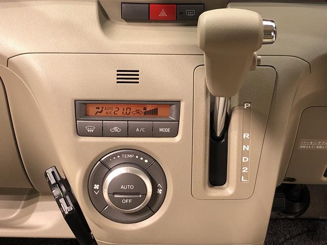 (広島県)の中古車