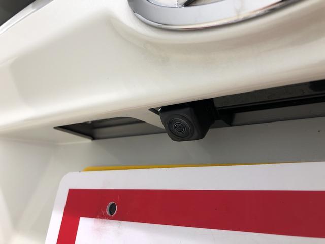 ムーヴカスタム XリミテッドII SAIII パノラマモニター(広島県)の中古車