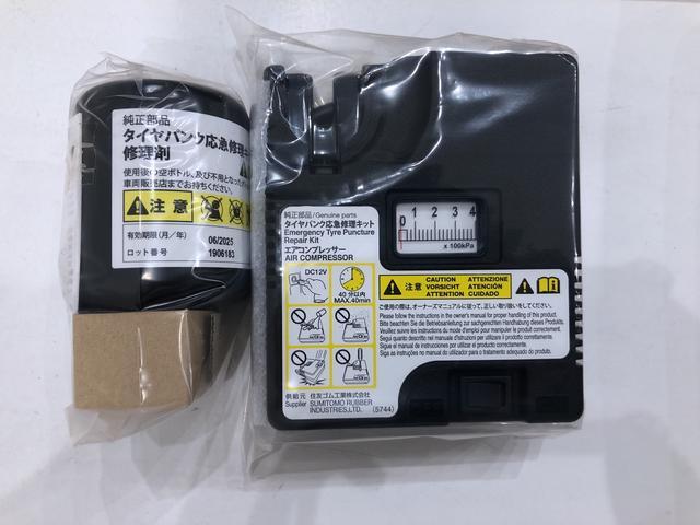 タントX リアカメラ 片側電動リアスライドドア LEDヘッドライト(広島県)の中古車