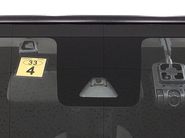 キャストアクティバGターボ SAII 8インチナビ ドラレコ ETC(広島県)の中古車