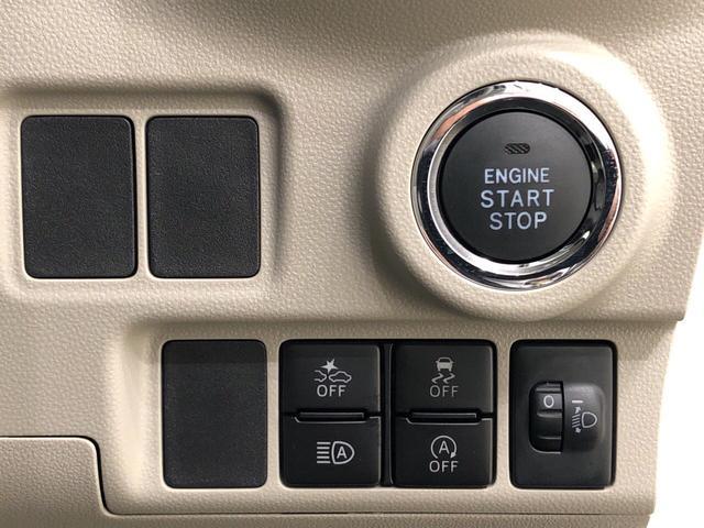キャストスタイルXリミテッド SAIII 運転席助手席シートヒーター(広島県)の中古車