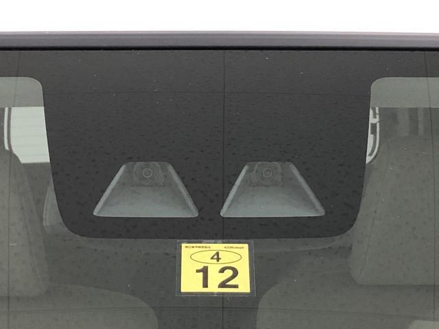 キャストスタイルG SAIII リアカメラ オートヘッドライト(広島県)の中古車