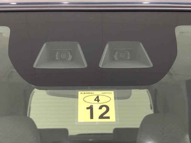 タントXターボ クルーズコントロール ETC チルトステアリング(広島県)の中古車