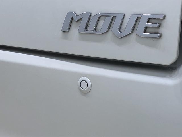 ムーヴカスタムX20thアニバサリーゴールドED SAII(広島県)の中古車