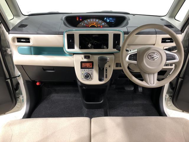 ムーヴキャンバスXメイクアップリミテッド SAIII 4WD パノラマ対応(広島県)の中古車