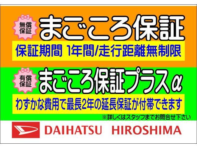 ミライースX リミテッドSAIII オートヘッドライト リアカメラ(広島県)の中古車