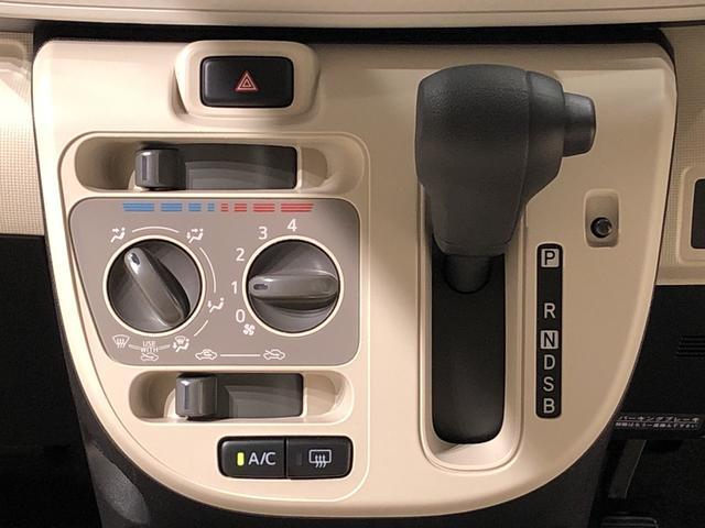 ムーヴキャンバスL キーレスエントリー オ−トハイビ−ム 純正CDチューナー(広島県)の中古車