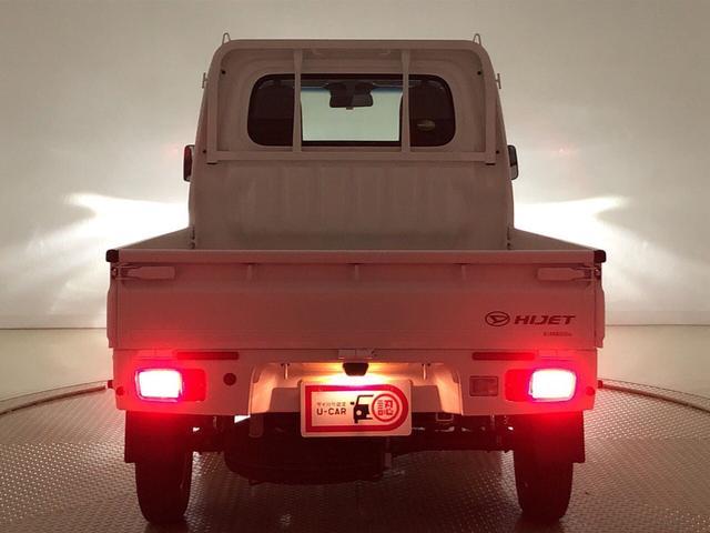ハイゼットトラックスタンダードSAIIIt LEDヘッドライト付き(広島県)の中古車