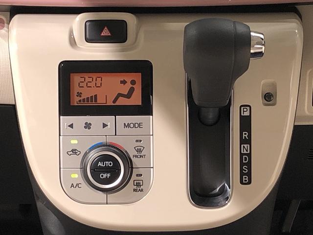 ムーヴキャンバスXメイクアップリミテッド SAIII パノラマモニター対応(広島県)の中古車