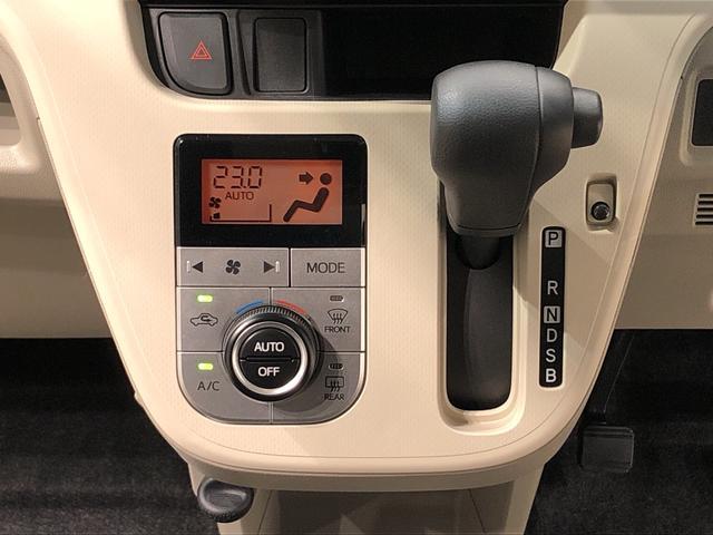ムーヴXリミテッドII SAIII リアカメラ シートヒーター(広島県)の中古車