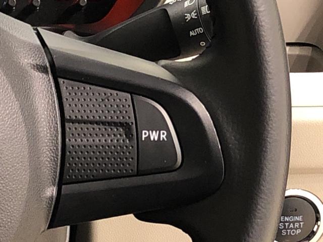 ムーヴ【ダイハツ認定中古車】Xリミテッド2SA3LEDヘッドライト運転席シートヒーター セキュリティーアラーム コーナーセンサー オートライト プッシュボタンスタート キーフリーシステム(広島県)の中古車
