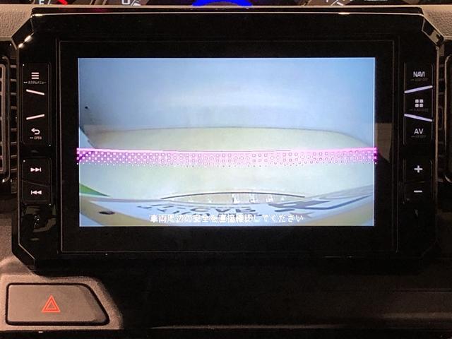 ウェイクGターボ レジャーエディションSAIII 8インチ純正ナビ純正8インチナビゲーション ETC車載器 ドライブレコーダー 純正ナビ装着用アップグレードパック 革巻きハンドル 運転席シートヒーター オートハイビーム(広島県)の中古車